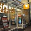 Al's Harvard Square Cafe