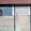 Bob Slate Stationer to Reopen