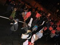 Occupy Harvard Begins