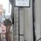 Poetry Shop