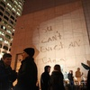 Occupy Boston Faces Eviction