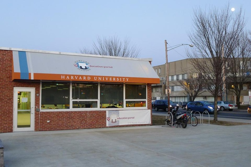 Allston Education Portal