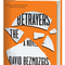 The Betrayers Cover