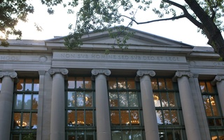 New Title IX Process Released at Law School