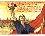 soviet-poster